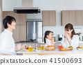 家庭 家族 家人 41500693