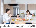 家庭 家族 家人 41500694