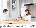 家庭 家族 家人 41500695