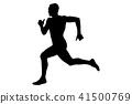 running runner man 41500769