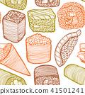 sushi japanese seafood 41501241