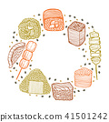 Round Colored Composition with Japanese Food in Hand Drawn Style 41501242