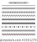Tribal brushes. Border. Ethnic hand drawn vector line border set. Design element. Native brushes 41501274