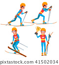 Skiing Young Man Player Vector. Man. Ski Resort. Skiing In The Mountains. Flat Athlete Cartoon 41502034