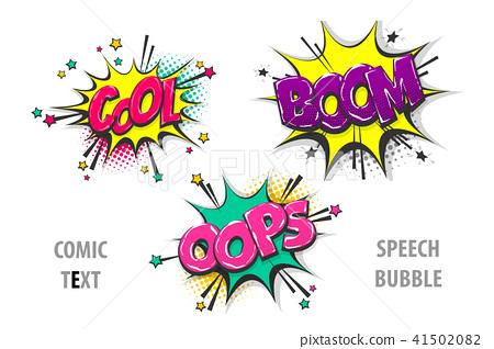 Set comic text speech bubble cool oops boom 41502082