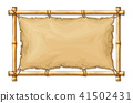 Bamboo frame with old torn textile cloth 41502431