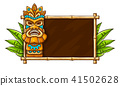 Tiki traditional hawaiian tribal mask 41502628