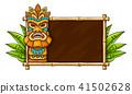 tribal, mask, hawaiian 41502628