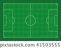 Soccer Field Green Check Pattern 41503555