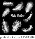 Realistic Fluffy feathers. Falling twirled plumage of white bird on blue background for banners 41504904