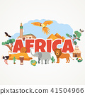 Bright card with landmarks and animals of Africa 41504966
