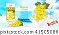 beverage, fruit, grape 41505086