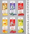 beverage, drink, food 41505093