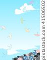 繡球傘福娃2傘環 41506502