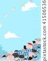 수국 우산 훌쩍 2 빨간 우산 41506536