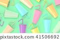 颜色 杯子 杯 41506692