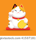 White Maneki Neko raised right paw gradient 41507181