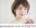 小姐·智能手機 41508754