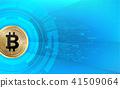 bitcoin3 41509064