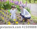 gardening, baby boy, boy 41509888