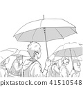 People with rain coats and umbrellas in Japan 41510548