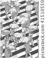 umbrella, crossing, city 41510550