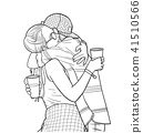 Young boy girl hugging friends love couple vector  41510566