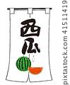 watermelon, calligraphy writing, fruit 41511419
