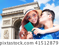 couple take passport 41512879