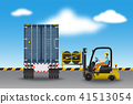 Logistics warehouse and loading dock 41513054