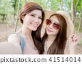 亚洲 亚洲人 女性 41514014