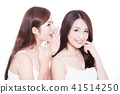 two beauty skincare woman 41514250