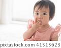 婴儿 宝宝 宝贝 41515623