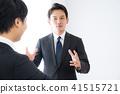 交談 商務人士 商人 41515721