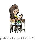 นักเรียนระดับประถมศึกษาที่มีความกังวลเกี่ยวกับการย้อนหลังในชั้นเรียนเปิด 41515871
