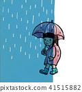 雨季 梅雨 傘 41515882