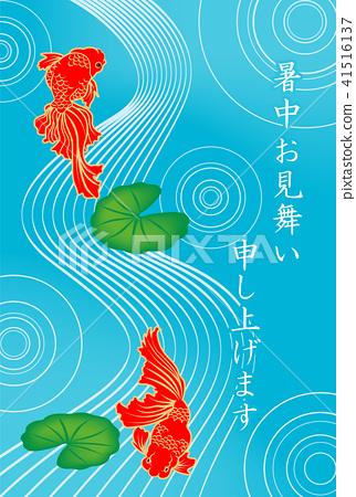 夏季贺卡 金鱼 涟漪 41516137