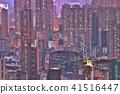 Building apartment pattern Hong Kong living. 41516447