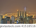 Dense high rise apartments in Kowloon, hk 41516516
