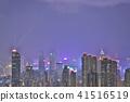 HK skyline at night , a symphony of the lights 41516519
