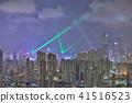 HK skyline at night , a symphony of the lights 41516523