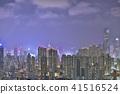 HK skyline at night , a symphony of the lights 41516524
