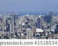 城市風光 城市景觀 市容 41516534