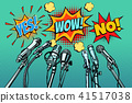 microphone, press, conference 41517038