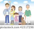 家庭·家庭例證 41517296