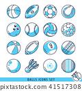 Balls icons set vector illustration 41517308