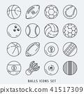 Balls icons set vector illustration 41517309