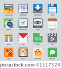 flat set application 41517524