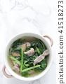 중국의 생강 넣고 시금치와 쇠고기 스프 41518273
