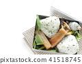 수제 주먹밥 도시락 41518745